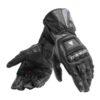 Rękawice DAINESE STEEL-PRO B/A r.S
